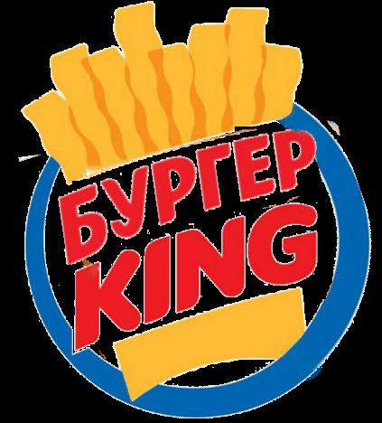 Заказ Burger King онлайн в городе Иркутск