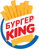 Логотип загрузки заведения Burger King