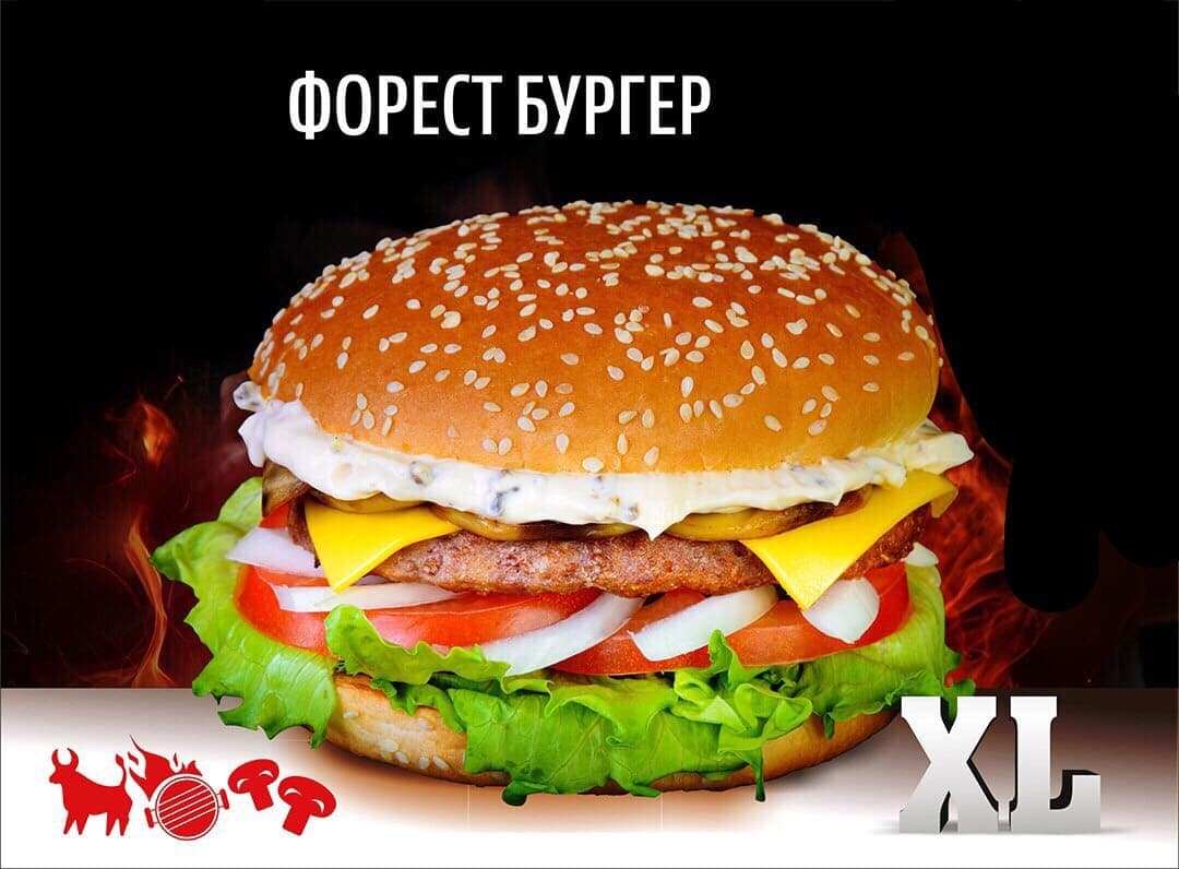 Категория Бургеры CLASSIC