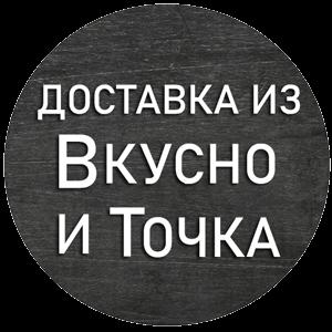 Логотип загрузки заведения McDonalds