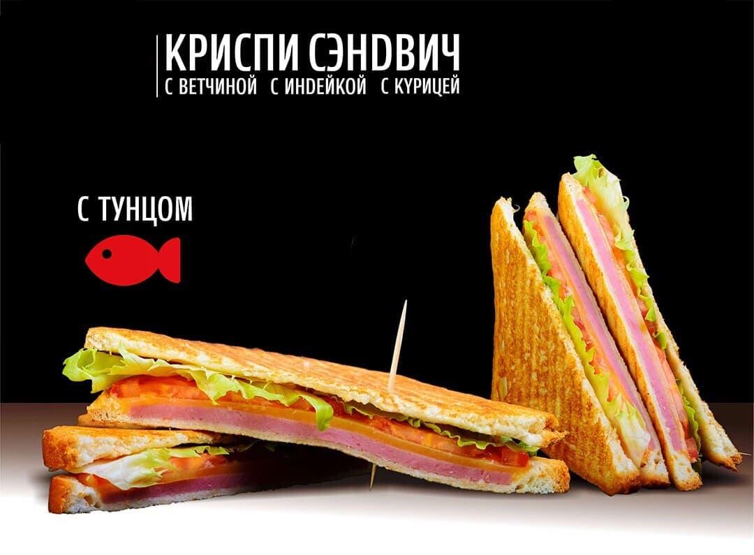 Категория Сэндвичи