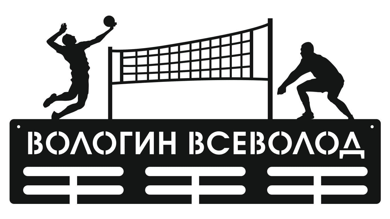 Категория Командные виды спорта