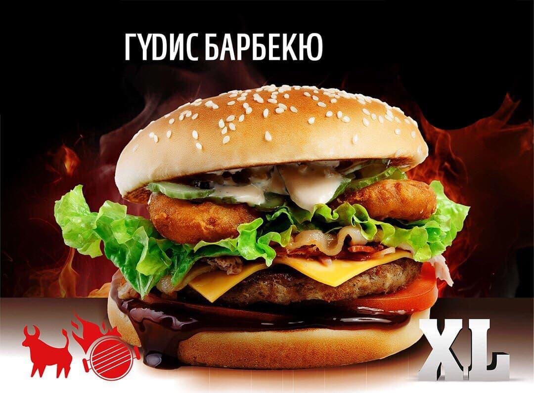 Категория Бургеры XXL